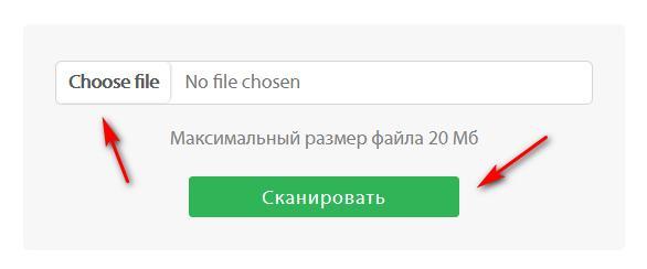 Проверить онлайн антивирус касперский. Kaspersky Threat Intelligence Portal